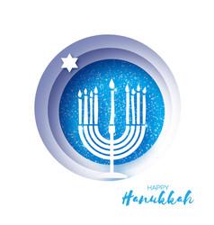 origami happy hanukkah greeting card on blue vector image