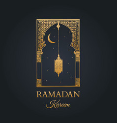 ramadan kareem greeting card with calligraphy vector image