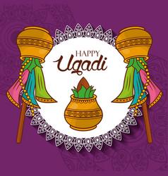happy ugadi new year celebration hindu vector image