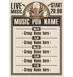 musical pub vector image vector image