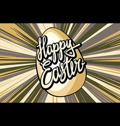 Easter background of orange color with sun rays vector image