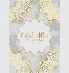 Eid al adha golden marble holiday template vector