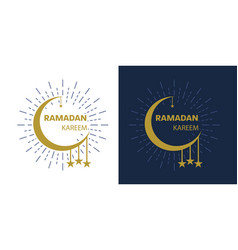 ramadan karrem celebration muslim with burst vector image