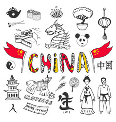 Hand-drawn china icon collection set with asian vector