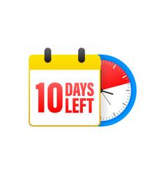 10 days left calendar clock icon symbol vector