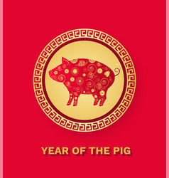 year of pig with pattern of flowers in circle vector image