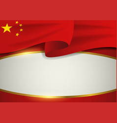 China insignia with decorative golden frame vector
