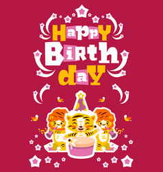 greeting card happy birthday designed for vector image