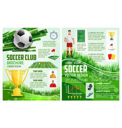 Brochure for soccer sport football game vector