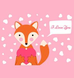 cartoon valentine day - funny cute vector image