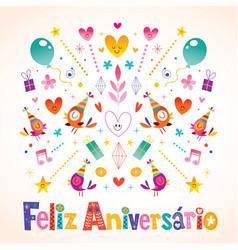 portuguese happy birthday vector image