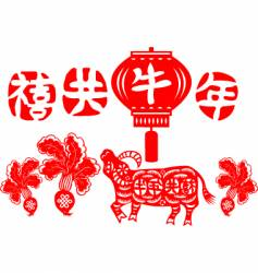 Chinese new year cow vector image