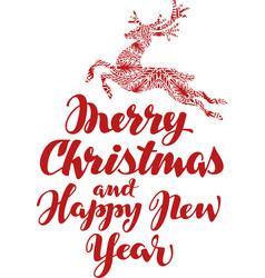Christmas Beautiful handwritten calligraphic vector image vector image