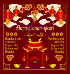 Chinese new year temple arch greeting card vector
