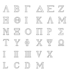 Greek alphabet isolated vector