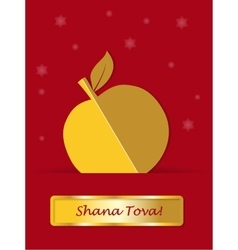 Greeting card gold apple with banner shanah tovah vector