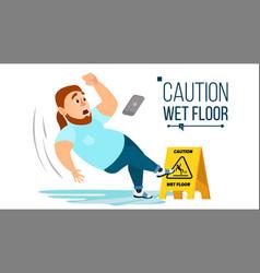 man slips on wet floor modern businessman vector image