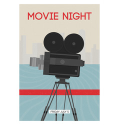 Modern poster or flyer template for movie night vector