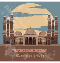 Yemen landmarks Retro styled image vector