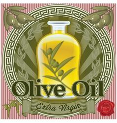 set of elements for design for olive oil vector image