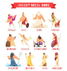 ancient greek gods set vector image