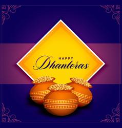 Happy dhanteras festival card with golden coins vector