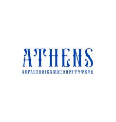 Greek decorative serif font vector