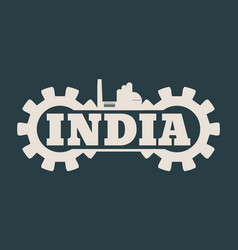 india word build in gear vector image vector image