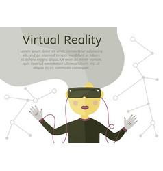 virtual reality card vector image