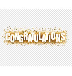 Congratulations text with confetti transparent vector