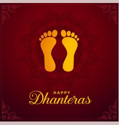 God foot prints on happy dhanteras festival design vector