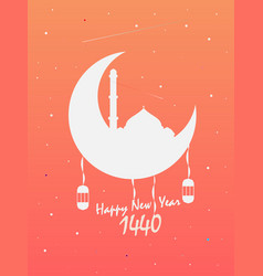 Happy new year islamic 1440 vector
