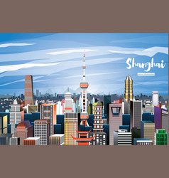 Shanghai china city skyline vector