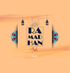 Ramadan kareem sale with arabic calligraphy vector