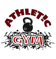 athletic gum 0002 vector image