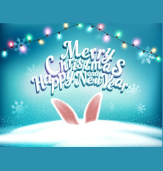postcard for christmas and new year vector image