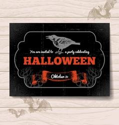 Hand drawn vintage Halloween invitation vector image