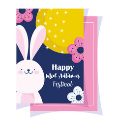 happy mid autumn festival full moon flowers vector image