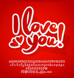 romantic modern card i love you vector image