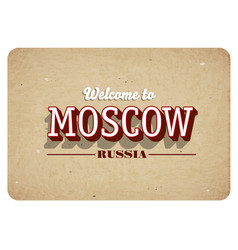 welcome to moscow vector image