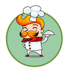 cartoon chef holding a dish plate vector image vector image