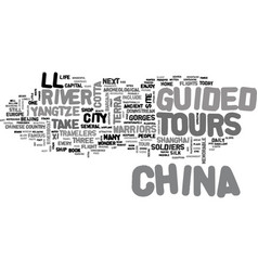 ba touch of adventurechina text word cloud concept vector image vector image