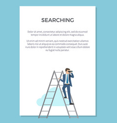 Searching visualization poster vector
