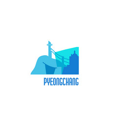 sign buildings of pyeongchang vector image