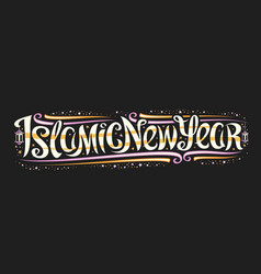 Title for islamic new year vector