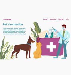Veterinary hospital tiny vet doctor hold syringe vector