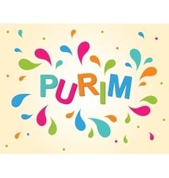 Jewish holiday purim vector