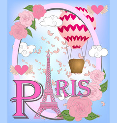 romantic background with eiffel tower and pink vector image