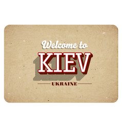 Welcome to kiev vector