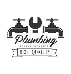 Best quality plumbing repair and renovation vector